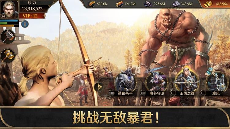 阿瓦隆之王 screenshot-3