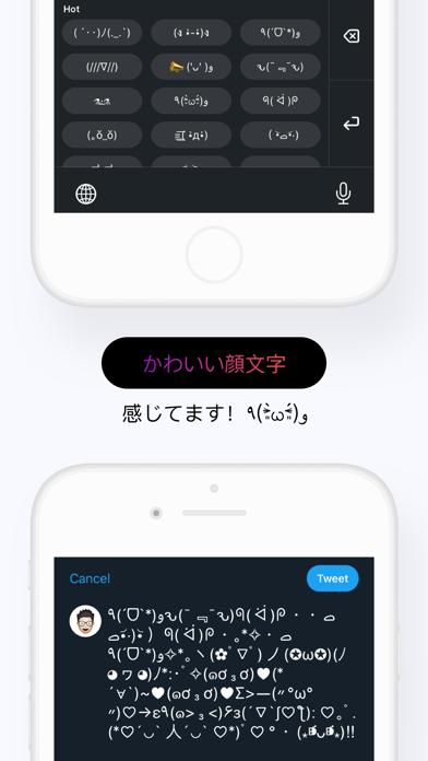 Fonts  - フォント、文字、顔文字、絵文字キーボードのおすすめ画像6