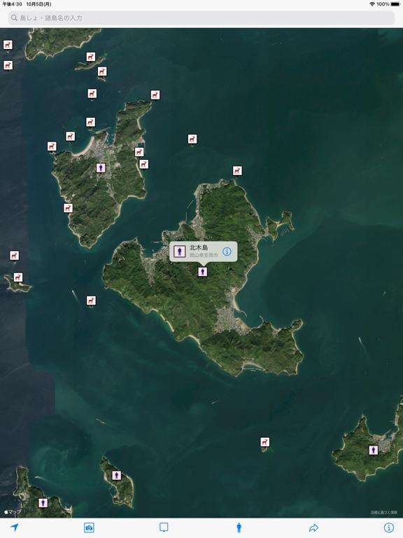 日本の島のおすすめ画像4