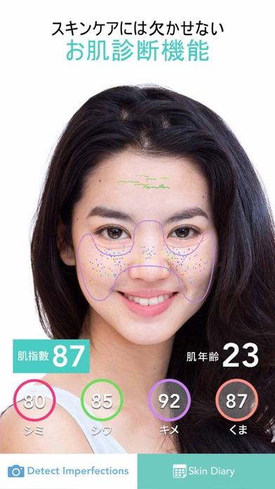 YouCam メイク-メイク要らずで盛れるコスメ自撮りアプリのおすすめ画像8