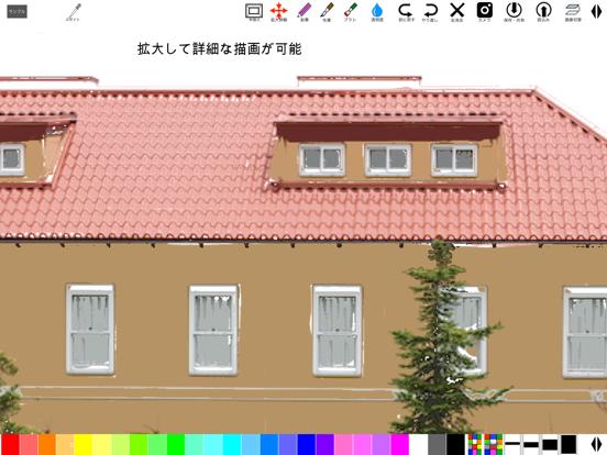 https://is4-ssl.mzstatic.com/image/thumb/PurpleSource124/v4/96/4e/75/964e75b4-3879-a316-afd9-3b96158b77ea/c896416f-634e-4b3b-bb5b-b1cf415cc833_Simulator_Screen_Shot_-_iPad_Pro__U002812.9-inch_U0029__U00282nd_generation_U0029_-_2020-10-23_at_14.54.53.png/552x414bb.png