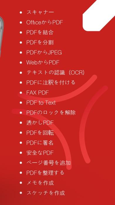 PDF Export - PDFエディター&スキャンのスクリーンショット3