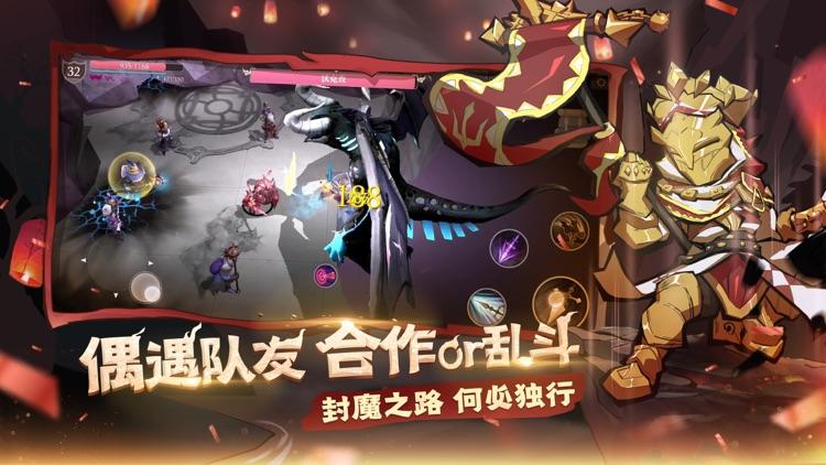 魔渊之刃 screenshot-5