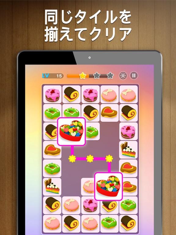 四川省ゲームを接続(Onet 3D)のおすすめ画像1