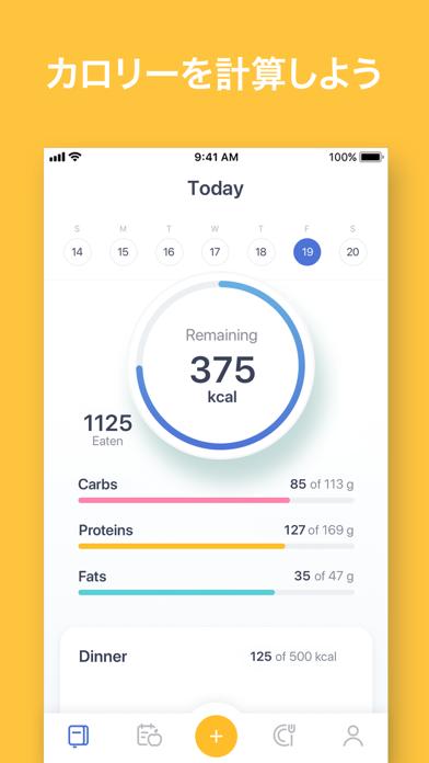HitMeal - カロリー計算アプリのおすすめ画像2
