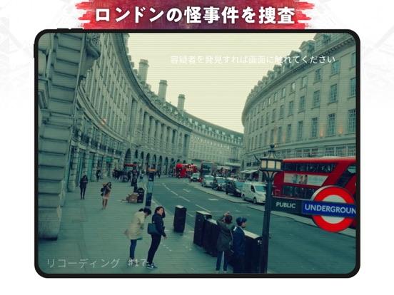 Recontact London:パズルで刑事事件を捜査!のおすすめ画像3