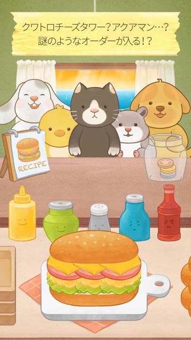 カフェヘーブン - 猫のサンドイッチ紹介画像3