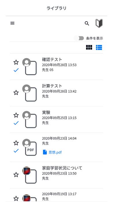 CYBERCAMPUS紹介画像2