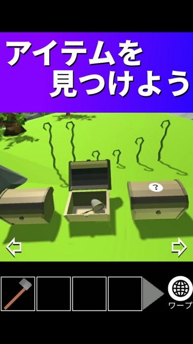 ケープ君の脱出ゲーム 8部屋目~ご自宅を守る人~のおすすめ画像2