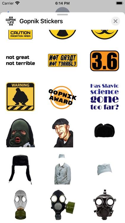 Gopnik stickers гопник стицке screenshot-3