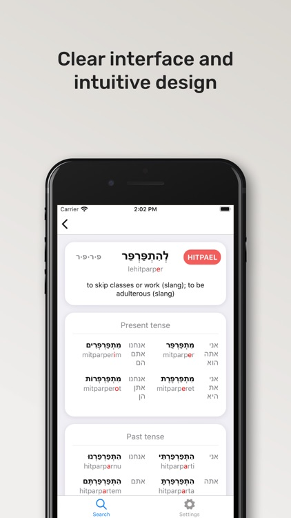 Pealim — Hebrew Verb Forms