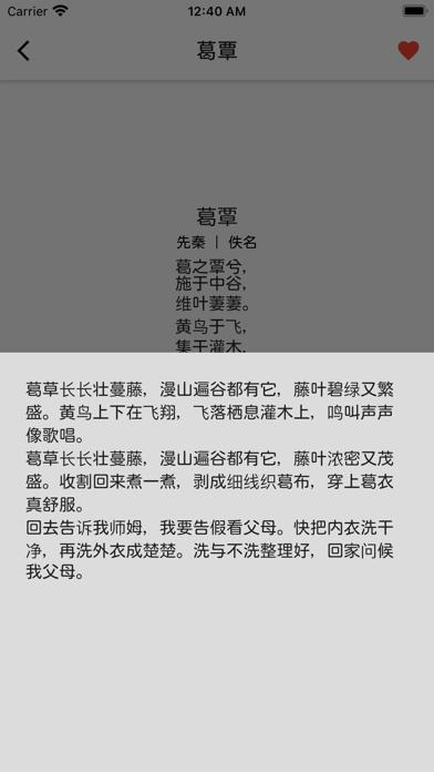 https://is4-ssl.mzstatic.com/image/thumb/PurpleSource124/v4/9e/47/59/9e475989-8750-0645-ebca-975acc35cddd/beac900b-6315-4164-a81f-54f54934ffb5_Simulator_Screen_Shot_-_iPhone_8_Plus_-_2020-10-14_at_00.40.46.png/392x696bb.png