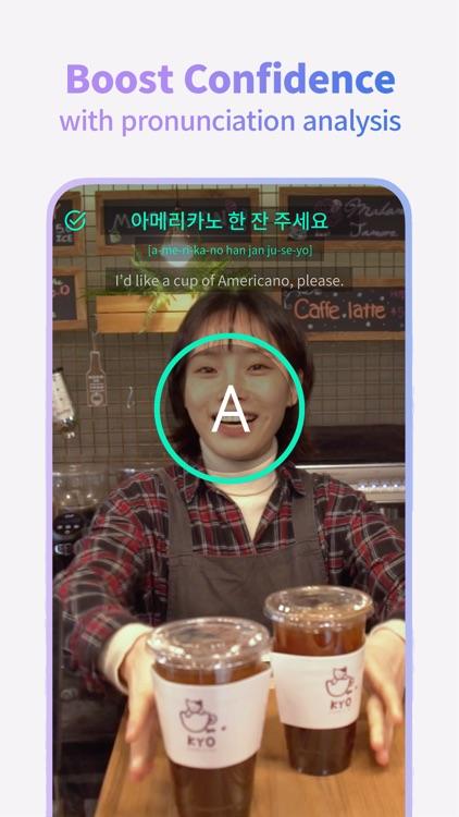 Teuida: Learn Korean & Speak