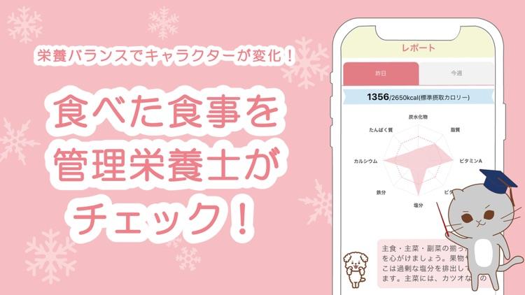 pecco(ぺっこ) - 冷蔵庫レシピ献立料理アプリ screenshot-4