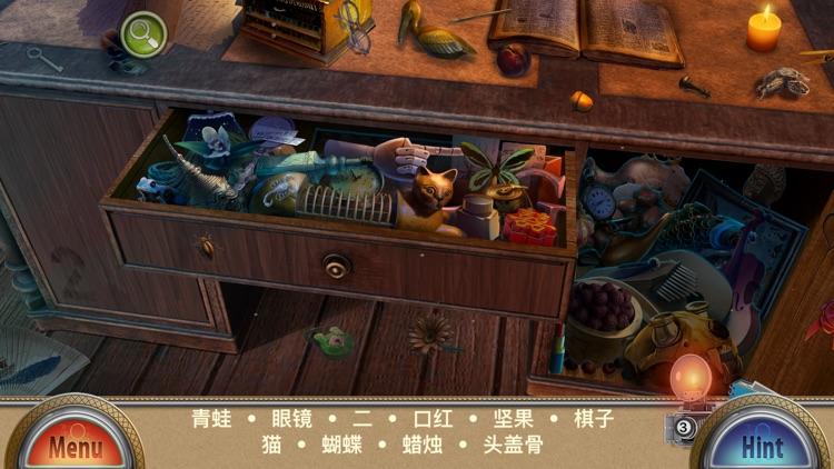 神秘博物馆 - 隐藏物品探险游戏 - 隐藏的图画 screenshot-3