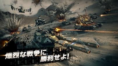 ウォープラネット オンライン (War Planet)のおすすめ画像4