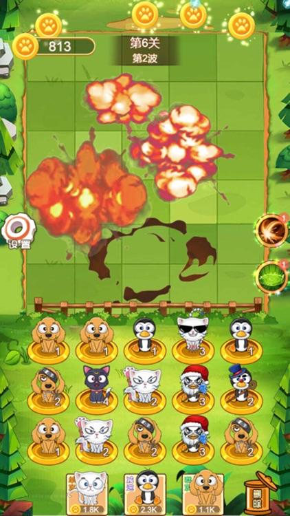动物大战僵尸-经典游戏 screenshot-3