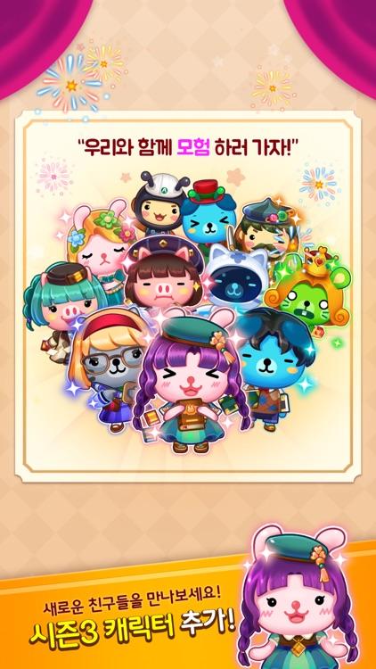 애니팡3 screenshot-1