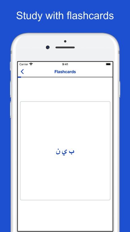 Arabic Etymology and Origins screenshot-9