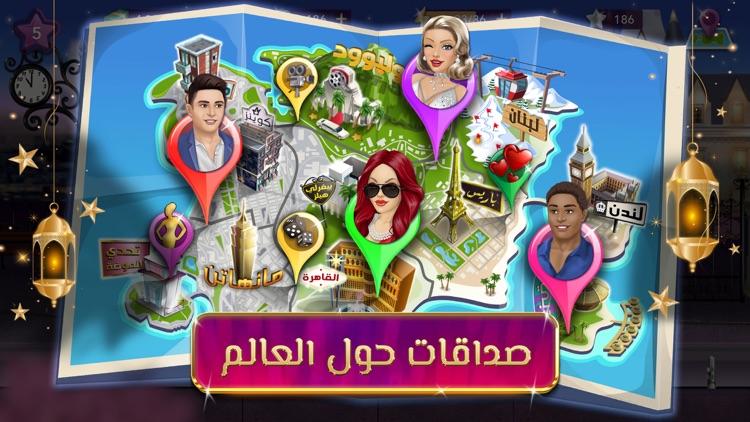ملكة الموضة   لعبة قصص و تمثيل screenshot-5