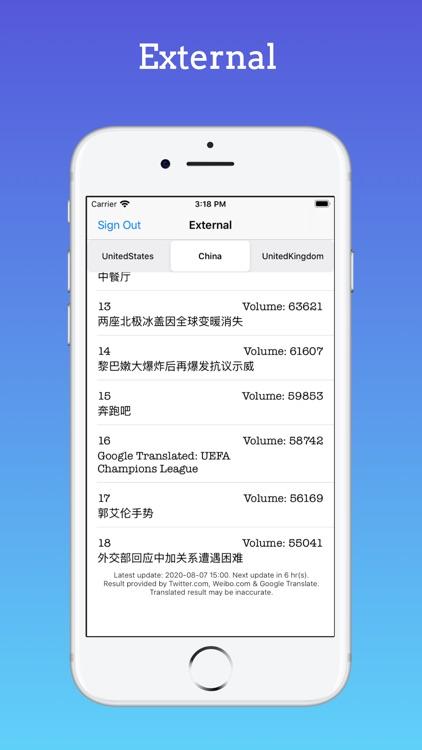 External screenshot-4