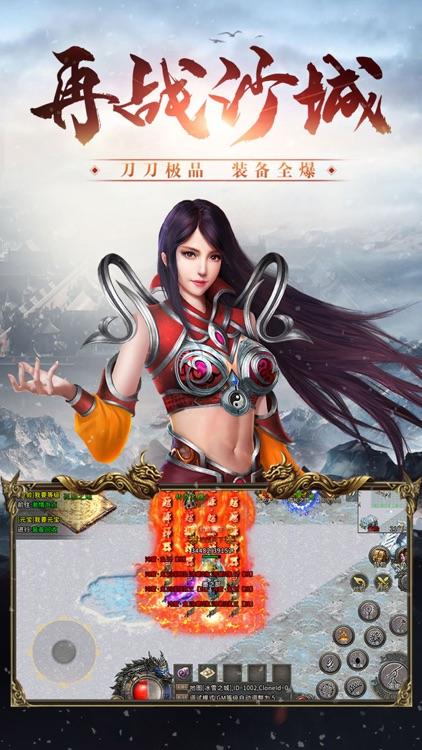冰雪三职业 screenshot-4
