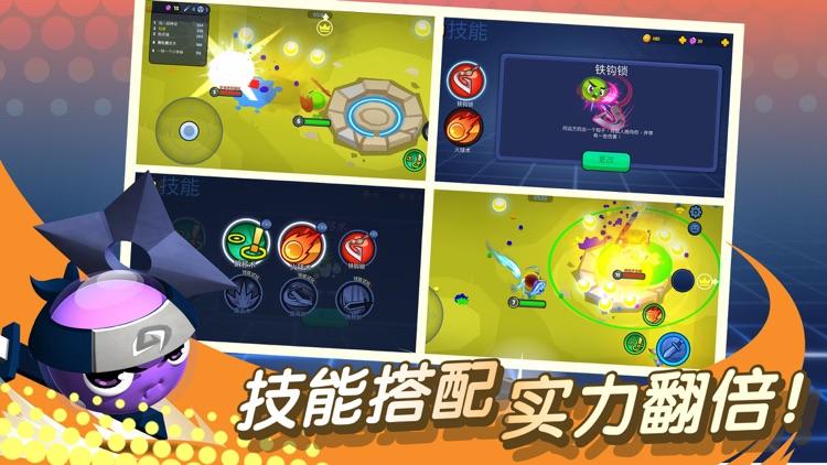 橡皮泥大作战-休闲单机竞技游戏 screenshot-3