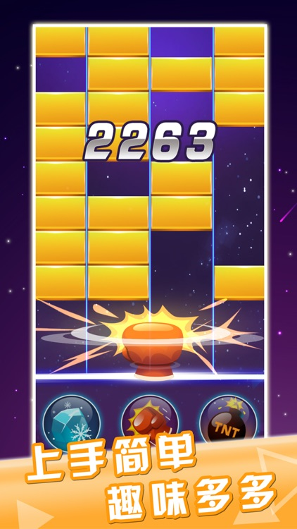 方块打得6-方块消除小游戏