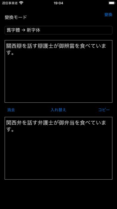 Kyujitaiのおすすめ画像4