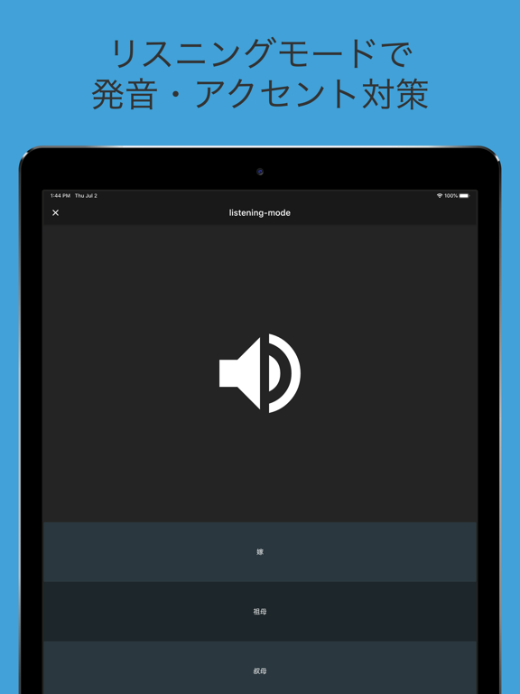 https://is4-ssl.mzstatic.com/image/thumb/PurpleSource124/v4/b1/2d/56/b12d56dd-6317-af0c-9cd1-39b5d4fbd255/647dfc12-05a3-4fec-9d08-708d375552b0_Apple_iPad_Pro_12_9-inch_2048x2732_Screenshot4.png/576x768bb.png