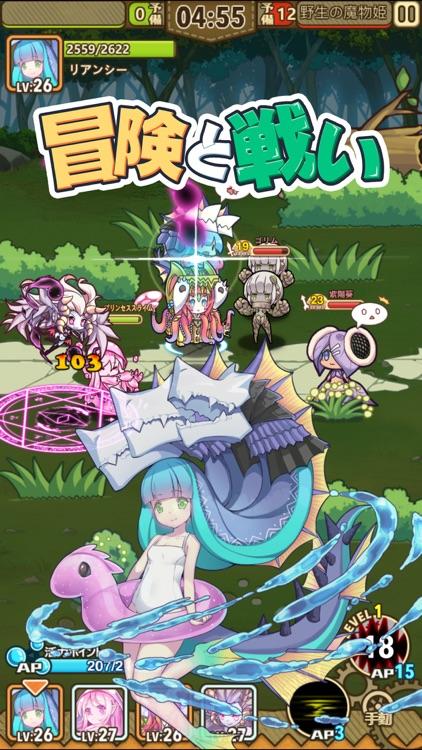 カルディア・ファンタジー 魔物姫たちとの冒険物語 screenshot-3