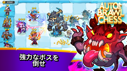 Auto Brawl Chess:Battle Royaleのおすすめ画像3
