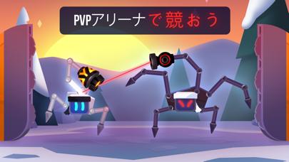 Robotics!のスクリーンショット5