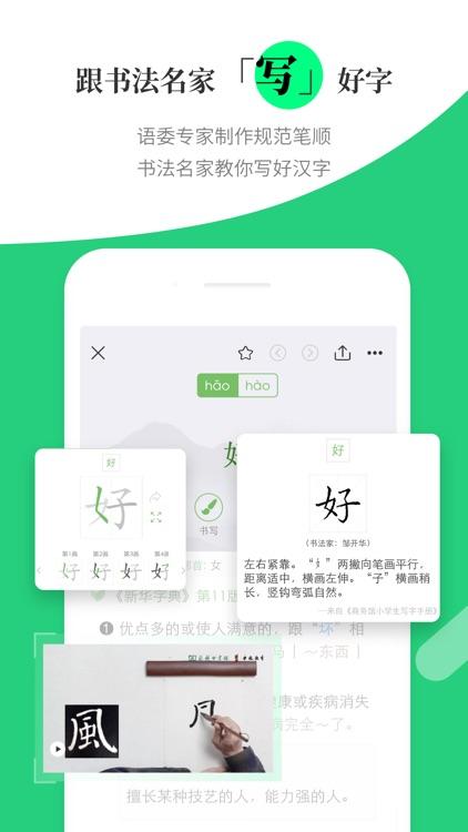 涵芬 screenshot-5