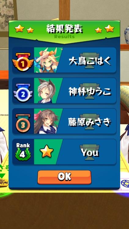 3D金ころがし(まわり将棋)with Unity-Chan! screenshot-7