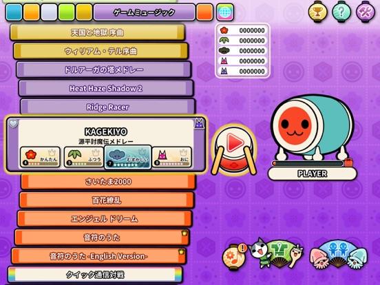 Taiko no Tatsujin Pop Tap Beat screenshot 12