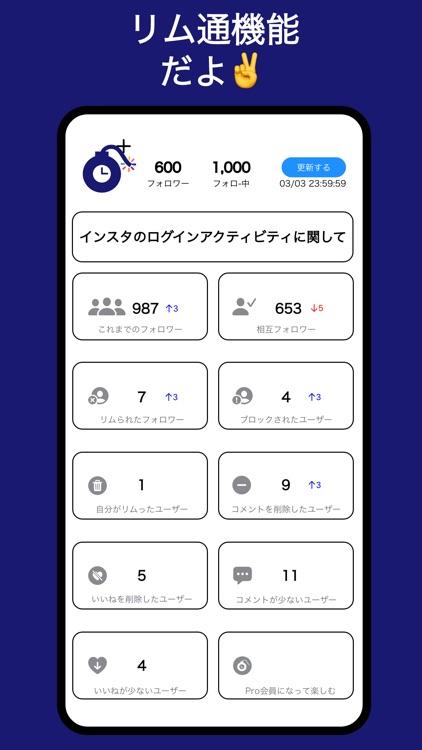Ninjar/ニンジャー screenshot-3