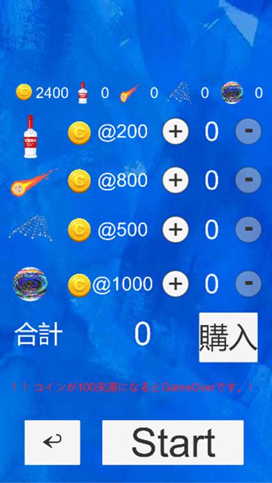 Blue Bet Block. ー 賭けて妨害! screenshot 6