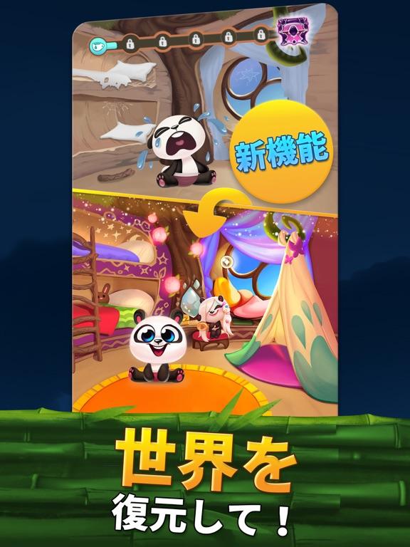 Panda Pop-パンダポップのおすすめ画像3