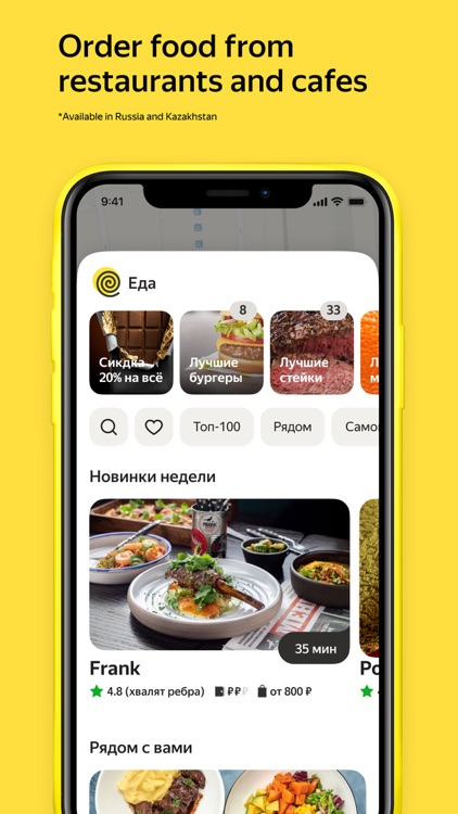Yandex Go — taxi and delivery screenshot-6