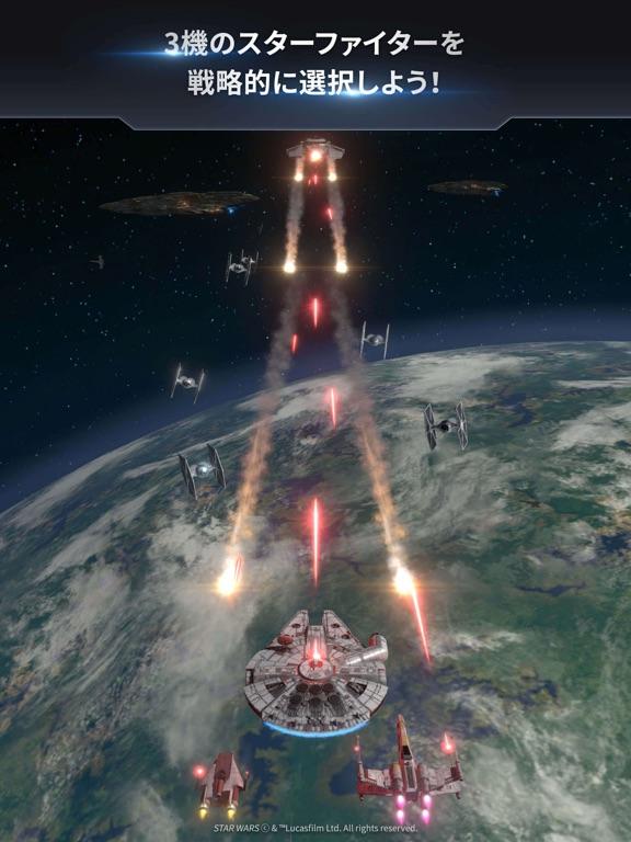 スター・ウォーズ™ : スターファイター・ミッションのおすすめ画像2