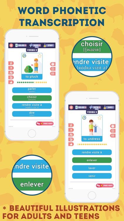 French LinDuo HD screenshot-3