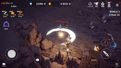 ダンジョン騎士育成:3D放置型RPG紹介画像5