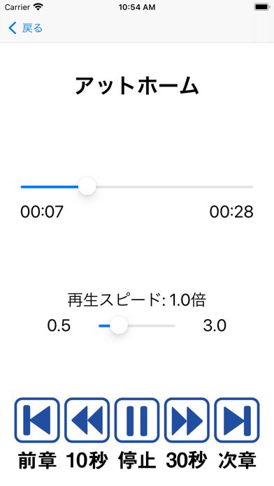 MyBook Mobile紹介画像7