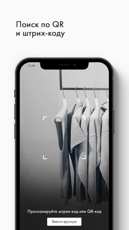 Fashion House Интернет-магазин screenshot-4