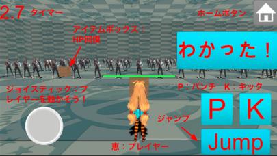 拳とゾンビ~in the forest~ screenshot 2