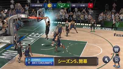 NBA LIVE バスケットボールのおすすめ画像1