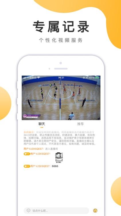 河豚直播-体育竞猜黑白直播 screenshot-3