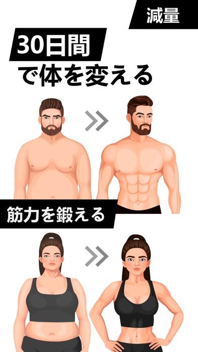 Trainity: 体重管理 アプリのおすすめ画像1