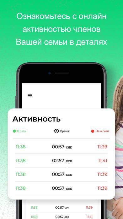 ParentsKit - Parental Control для ПК 1